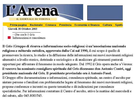 L'Arena-cos'èilGris